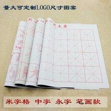 В Корейском стиле теплые китайский искусный Бумага 28 в форме звезды решетки воды напишите ткань водой от имени Донецкая рисунок катушка E