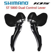 Shimano 105 st 5800 alavanca de controle duplo 2x11 speed 105 5800 desviador bicicleta de estrada 22s r7000 shifter 105 5800