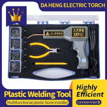 110V 220V-250V New Car Bumper Plastic Welding Torch Hot Stapler Cracks Staples Nailing Auto Body Tool Welder Repair Machine welding torch repair kit 220v 50w stapler for bumper plastic w 500x staples for auto and car