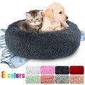 Товары для домашних животных Круглые Солнцезащитные очки «кровать с плюшевым ворсом внутри теплый спальный коврик для кота собаки собака к...