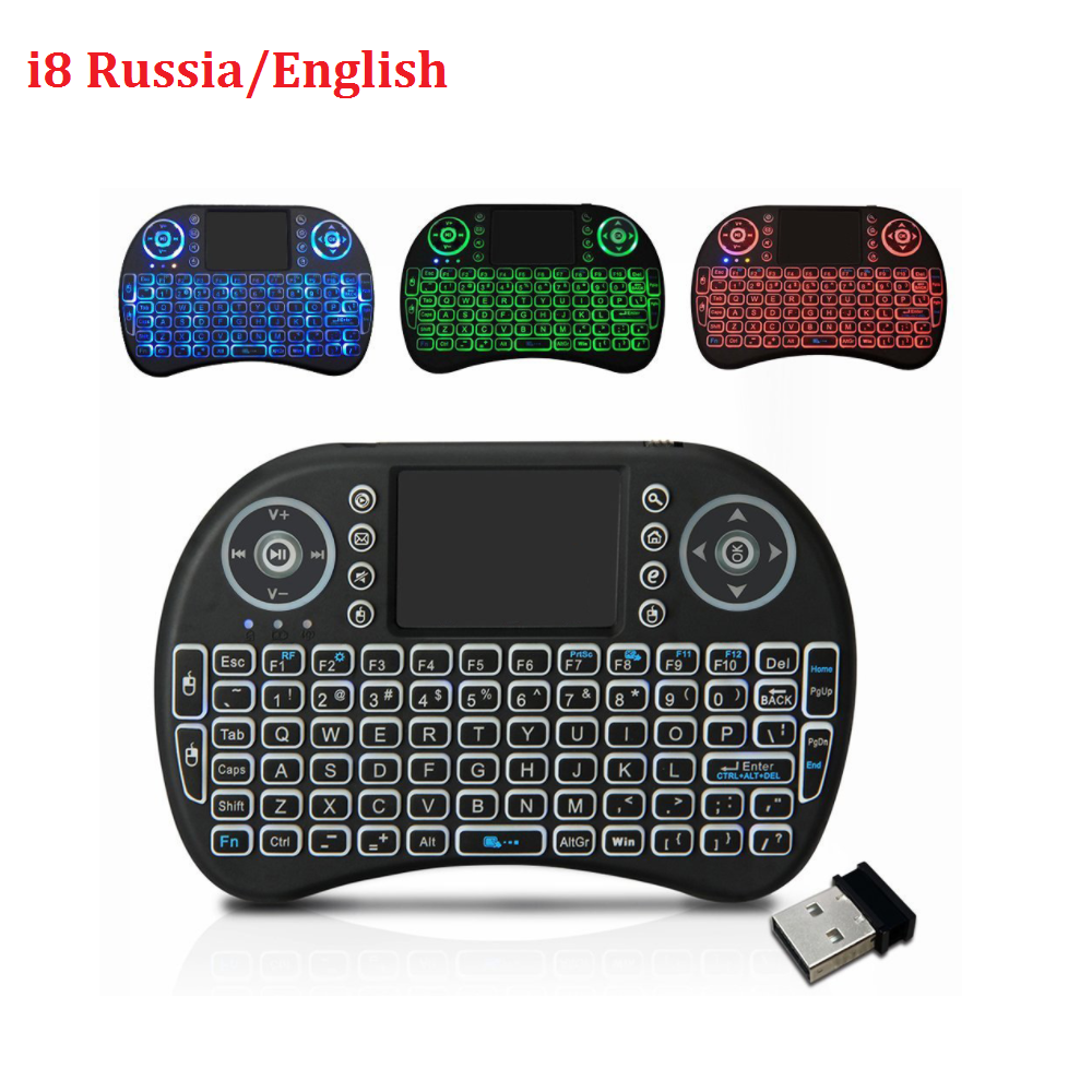 Backlit I8 Mini Wireless Keyboard 2.4ghz Air Mouse With Touchpad Remote Control Hebrew/Spain/Arabic/English Russian Keyboard