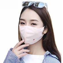 1Pcs Unisex Dust Allergy Flu Masks Washable Breath Healthy Safety Respirator Strawberry Printing for Gilrs and Woman Kids(China)