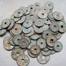 Собрать 20 шт. китайские медные монеты старой династии антикварные валюты отправлены наугад