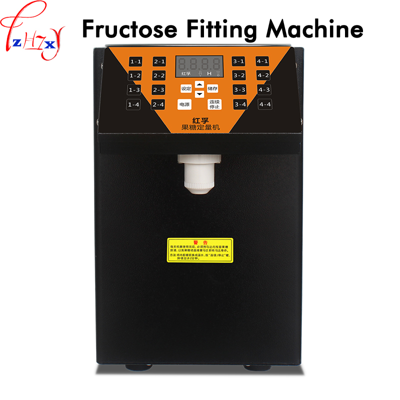 HF9EN2 Automatic Fructose Machine 16 Cell Precise Commercial Fructose Ration Machine Special Equipment For Dessert Shop 220V 1PC|Machine Centre| |  - title=