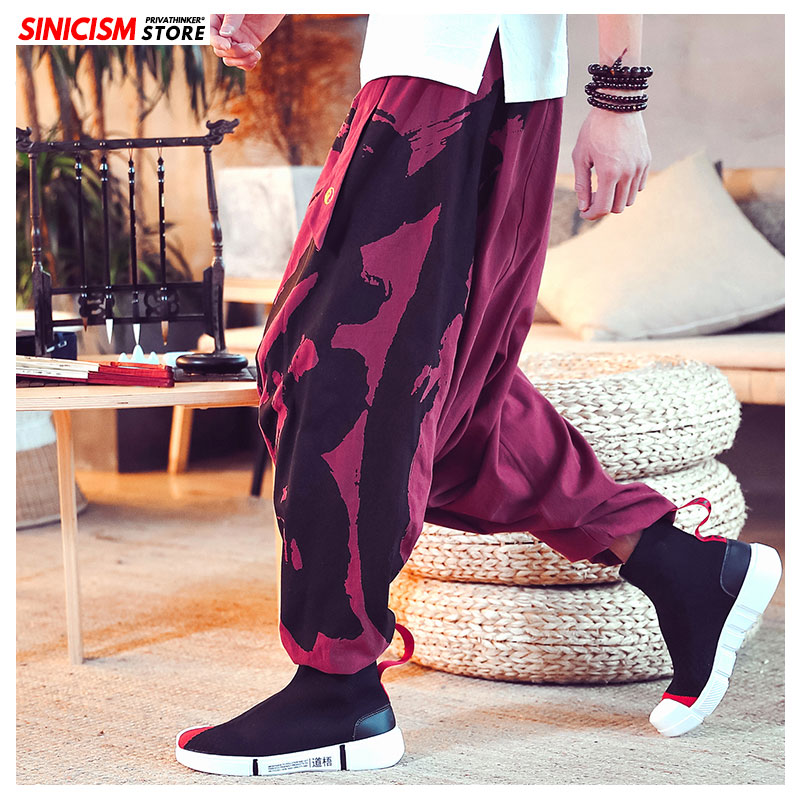 Sinicism Store Chinese Style Print Casual Pants Men 2020 Autumn Oversize Fashion Mens Sweatpants Male Wide-legged Loose Pants