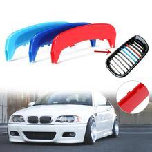 Автомобильная разноцветная решетка бар крышка полоса обрезная Наклейка ABS пластиковая решетка гриль отделка для BMW E46 2002 2003 2004