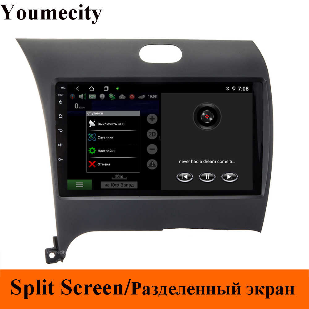 Youmecity Android 9,0 reproductor de DVD del coche para Kia CERATO K3 FORTE 2007-2018 headunit radio video Gps wifi IPS pantalla Octa Core 2DIN