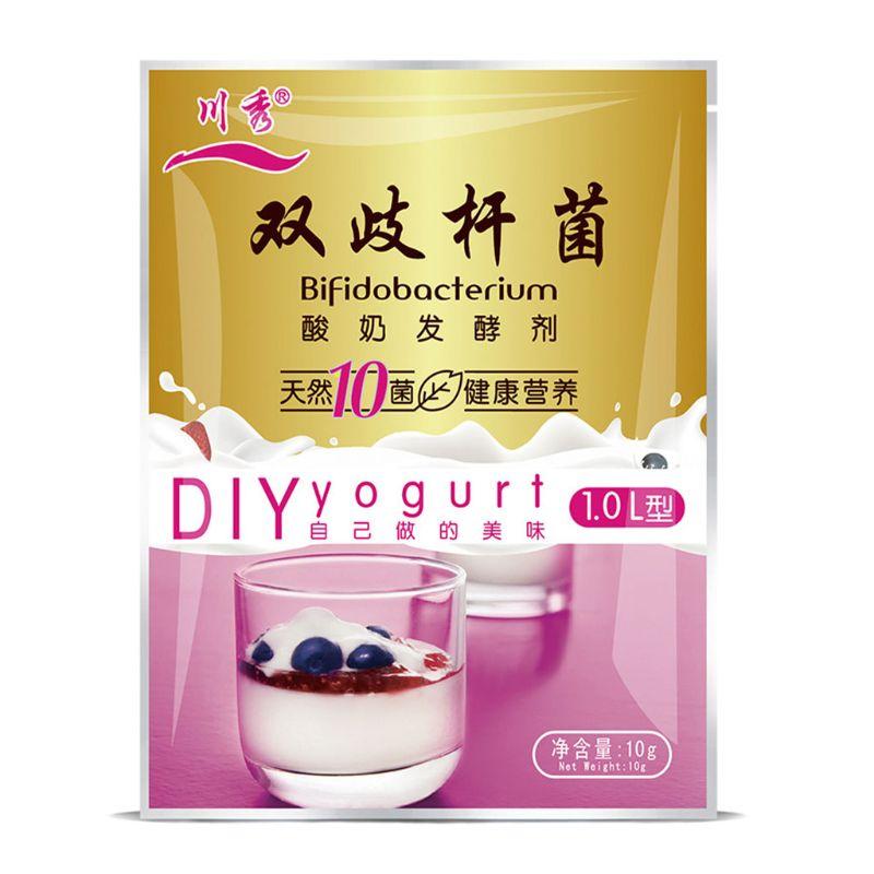 Bifidobacterium Natural Yogurt Starter,10 Probiotics,1g-1L,1g*10 Pack ,Make Dessert At Home