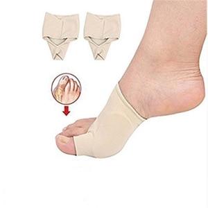 Image 2 - 2 個バニオン補正ゲルパッドストレッチナイロン外反母趾プロテクターガードトーセパレーター整形外科用品