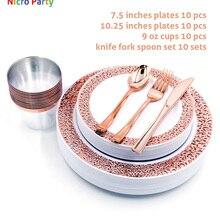Nicro 10/20/50 шт./компл. розовое золото чашки Пластик пластины вилка Ножи Ложки одноразовые ясный набор посуды вечерние поставки# DPT19
