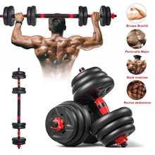 22lbs/33lbs ajustável haltere conjunto de placas barras de extensão barras de levantamento peso treino treinamento ginásio em casa equipamentos fitness