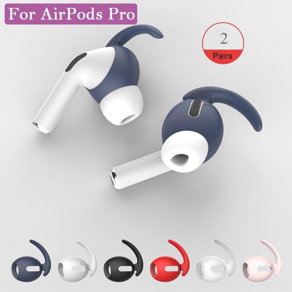 2 pares de almohadillas de silicona para auriculares Earpods cubierta Eartip gancho de oreja tapa para los Airpods Pro aire vainas auricular caso