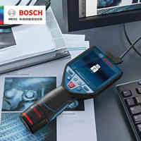 Bosch GIC120C Endoscope Industrial Peeper HD Camera Pipe Car Engine Detector