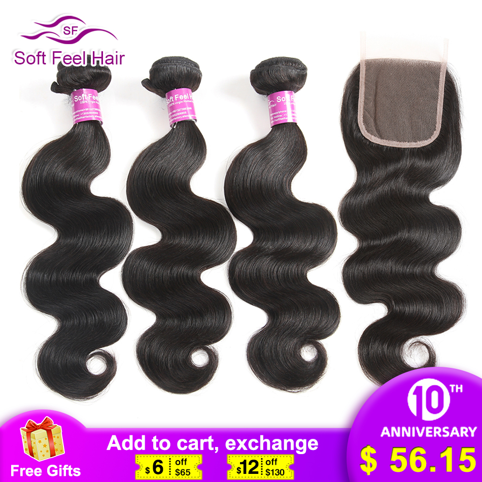 Soft Feel Hair Brazilian Hair Weave Bundles With Closure Body Wave 3/4 Bundles With Closure Remy Human Hair Bundles With Closure