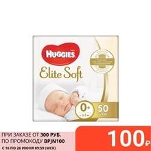 Подгузники HUGGIES Elite Soft 0+ (до 3.5 кг) 50 шт