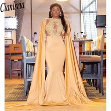 Женское вечернее платье it's yiiya длинное прозрачное с
