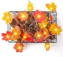 Светодиодный кленовые листья гирлянды Фея светильник декоративные