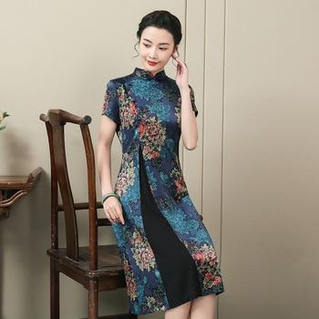 Chinese Style Classic Women Qipao Sexy Cheongsam Dress Vintage Mandarin Collar Chinese Dress Print Flower Vestidos  Plus Size