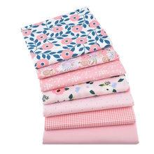 7 個パッチワークdiyの縫製布花柄キルティング綿生地手芸縫製布ハンド縫製用品