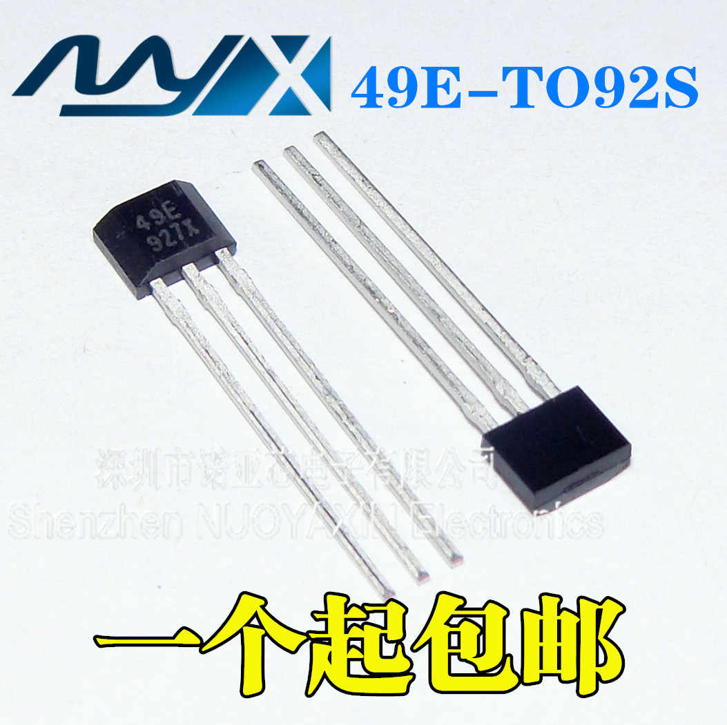 10pcs Hall element 49E OH49E SS49E linear Sensor Hall sensorXBUK