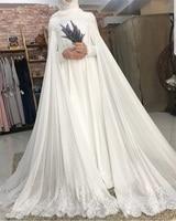 NUOXIFANG Romantic Long Sleeve Muslim Wedding Dresses robe de mariage Custom Made Dresses Bridal 2020 Vestidos De Noiva