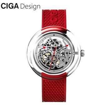 CIGA Design CIGA Watch T series Mechanical Watch Transparent Hollow Watch Female Mechanical Watch Watch Female Feminino mtg 2000 multifunctional mechanical watch table line machine watch tester