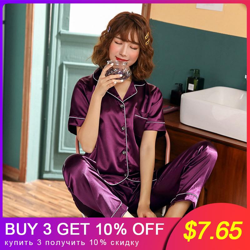 FallSweet Womens Pajamas Set Sexy Silk Satin Turn-down Collar Nightgown Sleepwear Short Sleeve Plus Size