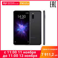 Smartphone MEIZU Hinweis 8 4 GB + 64 GB SONY kamera IMX 362 [Offizielle 1 jahr garantie]