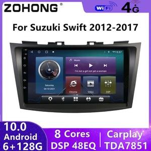 Image 4 - Reproductor Multimedia con GPS para coche, autorradio estéreo con Android 10, DSP, 4G, Audio, para Suzuki Swift 2012, 2013, 2014, 2015, 2016