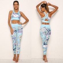 Printed pattern breathable yoga suit sexy stitching ladies sportswear sleeveless backless tight body fitness set