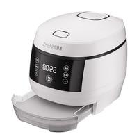 Professional Desugared Electric Rice Cooker 3L Smart Multi functional Health Care Small Full Automatic Mini Rice Cooking Machine