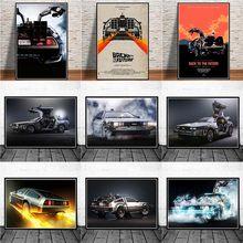 Плакат из фильма, крутые автомобили, плакаты, принты Назад в будущее, Куадрос, винтажное настенное искусство, Картина на холсте для декора го...