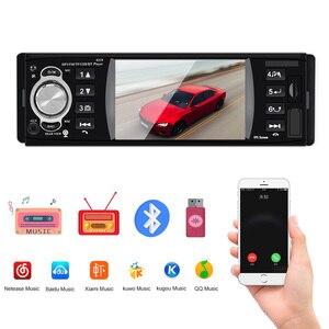 Image 1 - 1 din 4.1 Polegada rádio do carro tf usb carregamento rápido peças de automóvel bluetooth 4.2 iso remoto multicolorido iluminação áudio vídeo mp5 player
