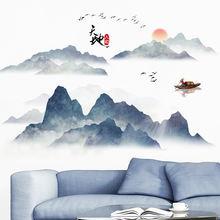 Китайские настенные Стикеры чернильный ландшафт фоновая роспись