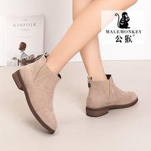 Короткие женские ботинки челси зимние на плоской подошве Англия