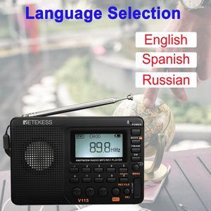 Image 2 - 2 قطعة Retekess V115 FM/AM/SW راديو استقبال باس الصوت مشغل MP3 REC مسجل صوتي مع النوم الموقت راديو متعدد الموجات