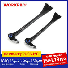 WORKPRO 2PC Crowbars Indexable Pry Bar Set Multifunction Tools