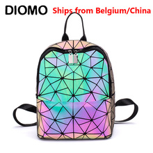 Diomoファッション女性バックパックルミナスshining幾何トライアングル小さなbagpackためデイパックrugzak