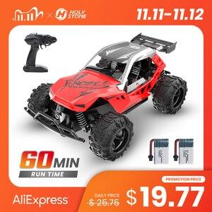 DEERC 1:22 Racing RC Car Rock Crawler Radio Control Truck 60 Mins Play Time 20 KM/H 2.4 GHz Drift Buggy Toy Car For Kids