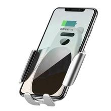 C0 инфракрасное автоматическое Индукционное автомобильное беспроводное зарядное устройство 15 Вт Быстрая зарядка Автомобильный держатель для Iphone Xs samsung S10