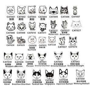 Бесплатная Выгравированная кошачья бирка, анти-потеря, нержавеющая сталь, собачья идентификационная бирка для кошек, аксессуары для воротника, индивидуальные идентификационные бирки для домашних животных