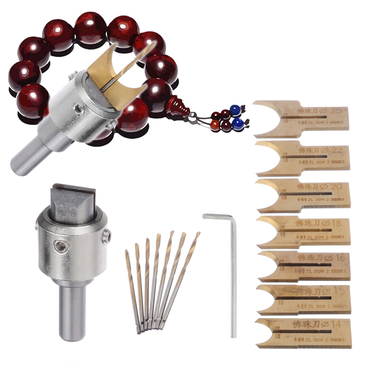 16pcs Beads Drill Bits Tool Set 14/15/16/18/20/22/25mm Carbide Ball Blade Milling Cutter Buddha Beads Router Bit For Woodworking