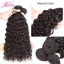 חום שיער טבעי חבילות גל מים ברזילאי שיער Weave חבילות #4 #33 1 2 3 4 חתיכה רמי שיער טבעי הרחבות Ms אהבה
