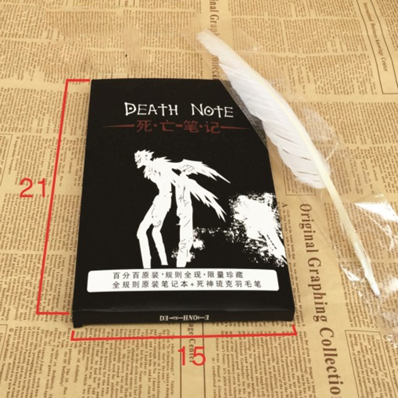 A5 Death Note Anime Notebook Gift Feather Pen Traveler Handbook Anime Peripheral Pocket Book Learning Stationery