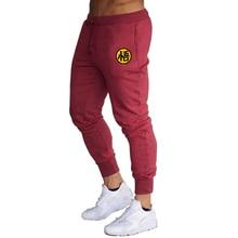 Мужские Jogger спортивные брюки печатных брюки ноги зимние фитнес бег воздухопроницаемый хлопок кислород аниме Гоку