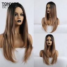 ロング合成波状オンブルライトブラウン中央部自然な髪のかつら女性アフリカアメリカ耐熱性繊維かつら