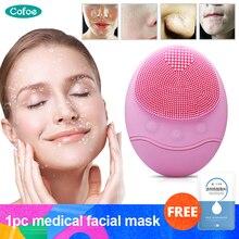 Cofoe مقاوم للماء الكهربائية سيليكون مستحضر لتطهير الوجه أداة بالموجات فوق الصوتية الاهتزاز الوجه غسل فرشاة تنظيف المسام وتدليك الوجه