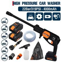 200W Electric High Power Pressure Washer 22BAR/319PSI Power Jet Wash Car Cleaner Portable Rechargable Water Cleaner Sprayer
