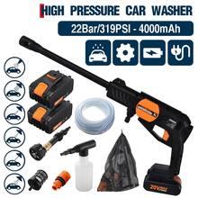 Nettoyeur à haute pression électrique 200W, pulvérisateur deau Portable rechargeable, Jet puissant, 22BAR/319PSI, pour lavage de voiture