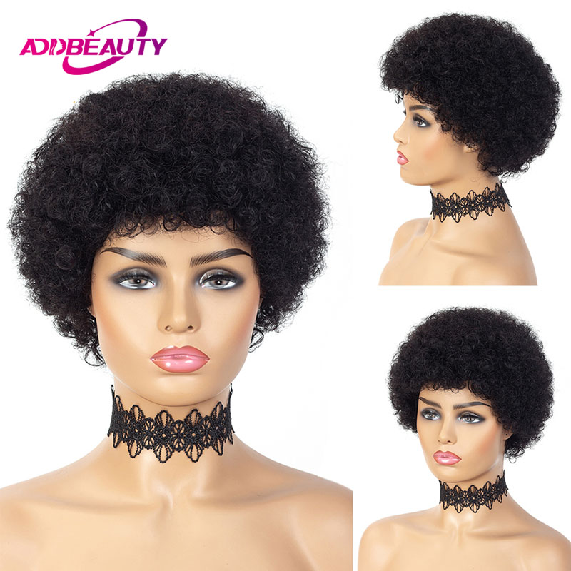 Short Bob 1B Natural Black Brazilian Remy Human Hair Wigs For Black Women Sassy Curly Wave Wig With Afro Kinky Bang Full Machine